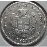 Греция 1 драхма 1883 года. Серебро. Нечастая!