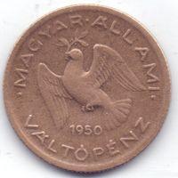 Венгрия, 10 филлеров 1950 года.