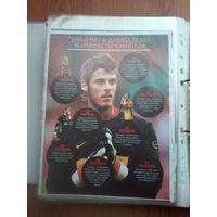 Плакаты футболистов из клубов Английской Премьер Лиги(Манчестер Юнайтед)часть2