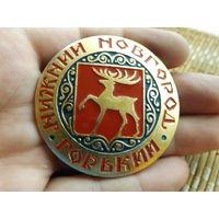 Значек Горький,Нижний Новгород,много лотов в продаже!!!