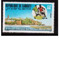 Джибути-1988 (Мих.506) ** , Спорт,  футбол