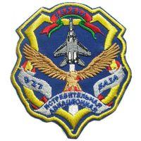 Шеврон 927 авиабазы (шитье)