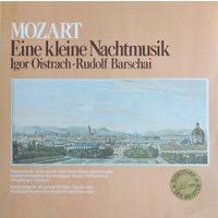 W. A. Mozart/Serenade 13, Symphonie40/1973,Ariola,LP,NM,Germany