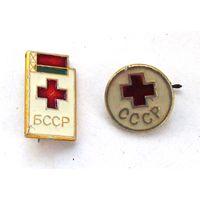 Красный крест БССР, СССР N2