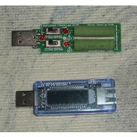 Цифровой тестер USB KEWEISI KWS - V20 с нагрузочным резистором.