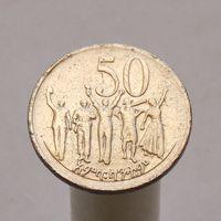 Эфиопия 50 сантимов 1977