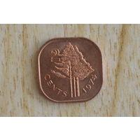 Свазиленд 2 цента 1974(первый год)