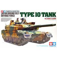 35329 TAMIYA Японский основной танк JGSDF Type10 MBT (1:35)