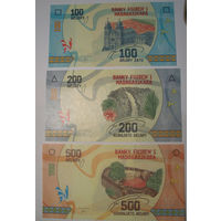 Мадагаскар 100, 200, 500.