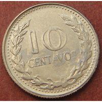 6016:  10 сентаво 1973 Колумбия