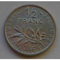 Франция, 1/2 франка 1972 г.