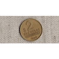 Уругвай 2 песо 1994 / (*)