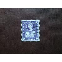 Кения, Уганда, Танганьика 1960 г.Елизавета -II.Зебры.