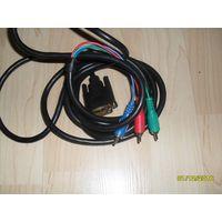 Кабель DVI-RGB