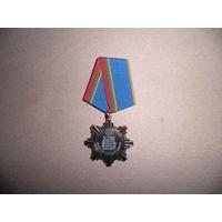 Знак МВД УДИН по Минску и Минской обл.1999-2009гг.