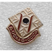 Значок. ДОСААФ СССР. Биатлон #0312