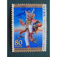 Япония 1999 г. Искусство.