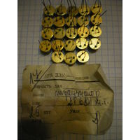 Транзистор 2Т6821, TESLA.