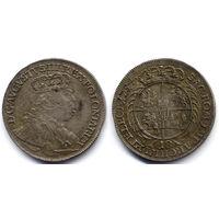 Орт 1754 ЕС, Август III, Лейпциг. Старая коллекционная патина