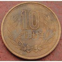 4701:  10 йен 1972 Япония