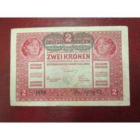 2 кроны 1917 Австро-Венгрия с надпечаткой