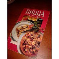 Книга ''Блюда итальянской кухни''