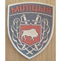 ШЕВРОН Милиция  номер 2