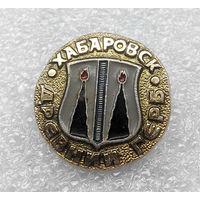 Значки: Хабаровск - Древний Герб (#0066)