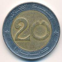 Алжир 20 динаров 1999 фауна лев/биметалл/