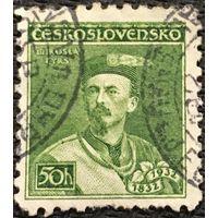 ЦІКАВІЦЬ АБМЕН! 1932, Міраслаў Тырш, 50 гелераў