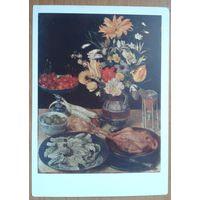 Флегель Г. Портрет с цветами и закуской. 1960 г.