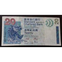 Гонгконг.20 долларов 2003 г.