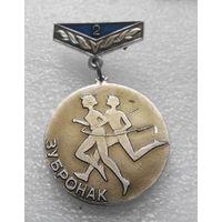 Медаль. Зубренок. 2-е место #0358