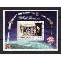 PL36_1 - 1 шт. - Манама - CTO - Никсон говорит с астронавтами - Космос - зубчатый -1970