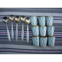 Рюмки с эмалью и чайные ложки