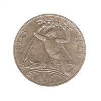 100 крон 1948 г.
