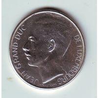 Люксембург. 100 франков 1964 г. серебро