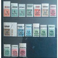 Германия Инфляция Надпечатки на стандарте Лот 1 OR 1923 г