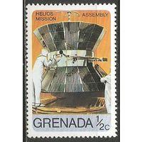 Гренада. Монтаж Солнечного зонда. 1976г. Mi#790.