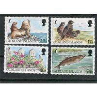 Фолклендские острова. Охрана природного мира