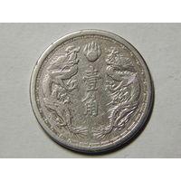 Манчжурия 10 фен 1935-39г