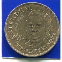 Франция 10 франков 1983 , 200 лет со дня рождения Стендаля
