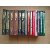 Книги А.Солженицын