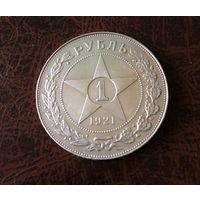 1 рубль 1921, 1 рубль 1924 и др. (см.описание)
