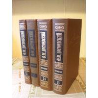Ф.М. Достоевский. Собрание сочинений в 15 томах (тома 12,13,14,15)