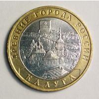 10 рублей 2009 г. Калуга. ММД.