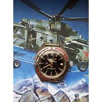 Восток 2414а Вертолет МИ-8 корпус сталь восьмигранка