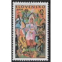 1998. Словакия. 149. ЕВРОПА-СЕПТ. Фольклорные праздники. MNH **