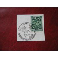 Марка Цветы Австрия 1955 год (печать первого дня Грац)