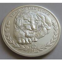 """Сомалиленд 2010 серебро (1 oz) """"Год тигра"""" (первая монета серии)"""